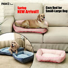 dog beds for medium dogs - Cooling Dog Bed Small Medium Pets Cushion Cat House Indoor Ice Pad For Summer