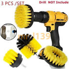Dust Brush Rotary Round Tile Grout Power Scrubber Electric Drills Cleaning Combo