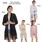 Light Solid Color Long Cardigan with Fringes