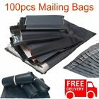 Large Postal Mailing Bags Packaging Postage Posting Sacks Self Seal All Sizes