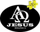 Jesus Alpha Omega Revelation 1:8 Religious Decal Sticker # 228