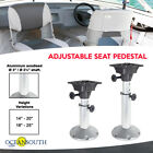Adjustable Boat Seat Pedestal image