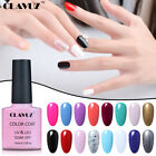 CLAVUZ Soak Off Gel Nail Polish UV LED Magnetic Metallic Man