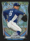 2014 Bowman Chrome Mini Factory Black Shimmer Refractors #1-250*GOTBASEBALLCARDS