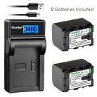 Kastar Battery LCD Charger for JVC BN-VG121U JVC Everio GZ-EX355 Everio GZ-EX350