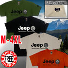 Jeep Style T-shirt Wrangler Rubicon Sahara Trail Rated 4x4 Emblem Adventure image