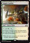 MTG - Guilds of Ravnica (GRN) - Artifact & Land Cards 230 to 259