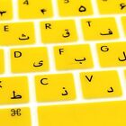 US version of the universal Arabic keyboard film W1