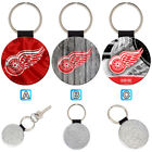 Detroit Red Wings Leather Glitter Key Chain Ring Gift Silver Car $3.99 USD on eBay