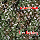 Military Woodland Camouflage Camo Army Net Hide Netting Camping Sun Shelter