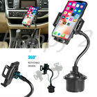 Adjustable Gooseneck Universal Cup Holder Cradle Car Mount For Cell Phone iPhone