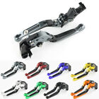 Folding Extendable Brake Clutch Levers For Triumph Tiger 800 XR/XRX/XRT 15-18 $26.58 USD on eBay