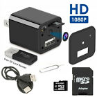 HD 1080P Hidden Mini Camera USB Charger Video Recorder Security Cam UP to 32GB