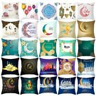 Eid Mubarak Ramadan Sofa Cushion Cover Soft Pillow Case Islam New Year Eid Decor