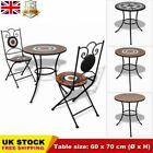 Mosaic Bistro Table Chairs Set Garden Patio Balcony Cafe Stylish Functional HOT