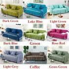 1/2/3/4 Seaters Sofa Cover Furniture Protector Sofa Couch Slipcover Anti-Slip