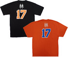 Majestic New York Knicks Jeremy Lin Chinese Name & Number T-Shirt on eBay