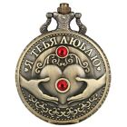 Steam Sedan/Superman Antique Men's Quartz Pocket Watch Necklace Pendant Chain