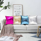 "1/2/4 PU Leather Throw Pillow Case Cover Shiny Bright Sofa Bed Cushion Decor 18"" image"