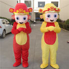 Unisex Dress Monkey Mascot Costume Animal Suit Parade Party Outfit Cosplay Adult