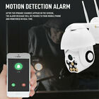 1080P Night Vision Rotating Home Security IP Camera White Two-way Voice WIFI