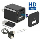 Hidden Spy Mini Camera 1080P Full HD Charger Motion Detection Loop Record 32GB