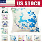 Latest Throw Cotton Waist Geometric Pillow Cover Sofa Cushion Decor Home Case US image