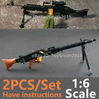 1/6 4D Assembly Toy Gun Model MG42+M240 Machine Gun Fit 12* Action Figure Weapon