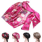 Kyпить Silk Night Sleep Cap Hair Bonnet Hat Head Cover Satin Turban Wrap Headscarf US на еВаy.соm