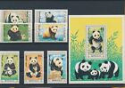 LK88295+Mongolia+panda+bear+animals+wildlife+fine+lot+MNH