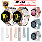 Kyпить For Samsung Galaxy Watch Active 42mm 2 40mm 44mm Silicone Band Sport Soft Band на еВаy.соm