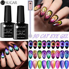 UR SUGAR 7.5ml 9D Magnetico Smalto Gel UV per Unghie Cat Magnetic Nail Polish
