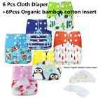12 Pack Waterproof Reusable Pocket Cloth Diaper Set with Bamboo Cotton Insert