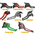 Motorcycle Clutch Brake Levers For TRIUMPH STREET CUP 2017 2018 2019 2020 $27.81 CAD on eBay