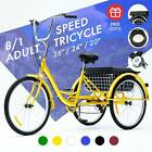 26'/24'/20' 1/8 Speed Adult Tricycle Trike Elegant 3-Wheel Bike w/Basket& Liner