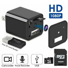 Full HD1080P Mini Hidden Spy Camera Motion Detection Security DVR Charger Cam US