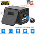 Mini Charger Spy Camera 1080P Full HD Camcorder Hidden DVR Loop Record $17.99 USD on eBay