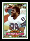 1980 TOPPS FOOTBALL 1-172 U-PICK FROM SCANS