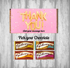 Personalised Chocolate Bar - Lockdown - Neighbour - Friend - Thank you - Gift