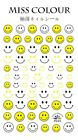 Smiley Face Emoji Emoticons Smile Amazing Extra-Thin 3D Nail Stickers
