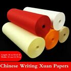 Chinese Writing Xuan Paper Ink Brush Calligraphic Practice Drawing Supplies Arts