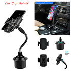 Upgraded Adjustable Car Cup Holder Dashboard Mount Cradle Holder For Cell Phone