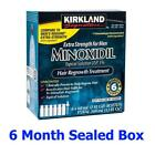 KIRKLAND MINOXIDIL SOLUTION 5% - 1-12 MONTH SUPPLY - EXP AUGUST 2021