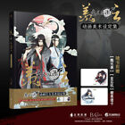 Grandmaster of Demonic Cultivation Original Wuxian Picture Book Album Artbook Sa
