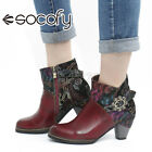 SOCOFY Women Vintage Leather Embroidery Short Boots Warm Lined Shoes Block Hee