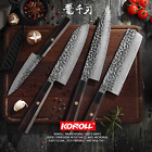 Kitchen Knives 7 Inch Nakiri Knife 3 layer 9CR18MOV clad steel hammered with