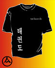 KIDS Tae Kwon Do TKD  Kanji Martial Arts T Shirt