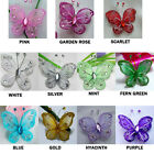 "24pc  Nylon Stocking Butterfly Wedding Decorations 2"" Free Shipping U PICK"