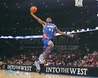 Lebron James All Star Eastern Conference slam dunk 8x10 11x14 16x20 photo 464