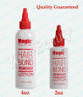 Magic Hair Extension Bond Remover Lotion in 2 Sizes** The Best Selling ITEM**